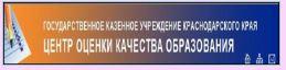 http://www.gas.kubannet.ru/